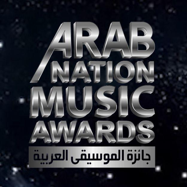 هذه تفاصيل مسابقة عربية تجمع لمنور و لمجرد رفقة نخبة من أهم النجوم العرب